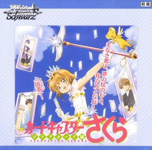 Weiss Schwarz Booster Pack Cardcaptor Sakura: Clear Card (Trading Cards)