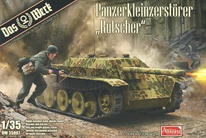 ドイツ 軽戦車駆逐車 ルットシャー (プラモデル)