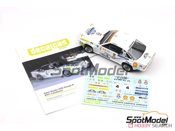 Opel Manta 400 Gr.B Costa Brava Rally 1984 RAC Catalnia Decal Set (Decal) Other picture6