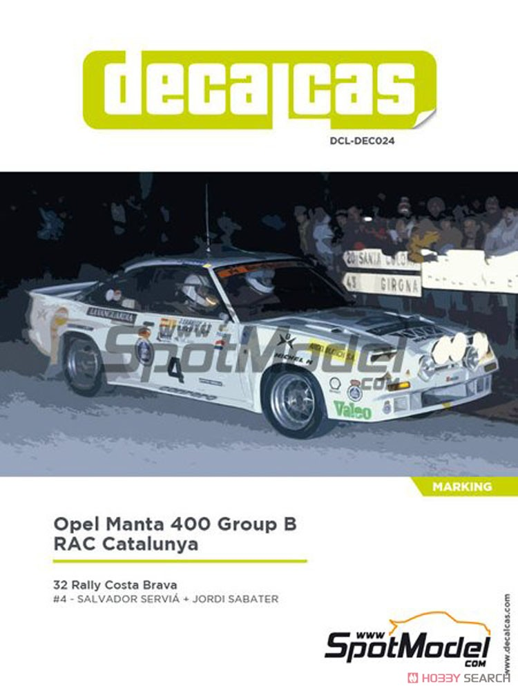Opel Manta 400 Gr.B Costa Brava Rally 1984 RAC Catalnia Decal Set (Decal) Package1