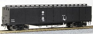 1/80(HO) Chichibu Railway Type TEKI100 Boxcar Kit (Unassembled Kit) (Model Train)
