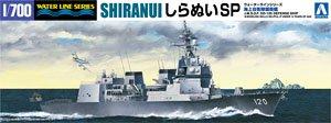 海上自衛隊 護衛艦 しらぬい SP DD-120 (プラモデル)