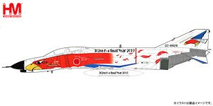 JASDF F-4EJ Kai Phantom II `302nd Tactical Fighter Squadron Decommissioning Paint 07-8428` (Pre-built Aircraft)