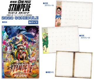 Calendrier One Piece 2020.One Piece Stampede 2020 Schedule Book Anime Toy