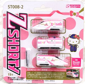 (Z) Z Shorty Series 500 Shinkansen Hello Kitty Shinkansen (Model Train)