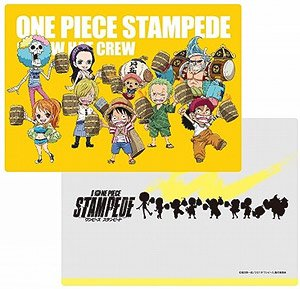 One Piece: Stampede B5 Size Pencil Board B Cheers! (Anime