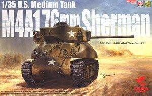 M4A1 76mm シャーマン (プラモデル)