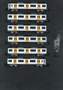 Hanshin Series 1000 (w/`Taisetsu` ga Gyutto. Mark) Six Car Formation Set (w/Motor) (6-Car Set) (Pre-Colored Completed) (Model Train)