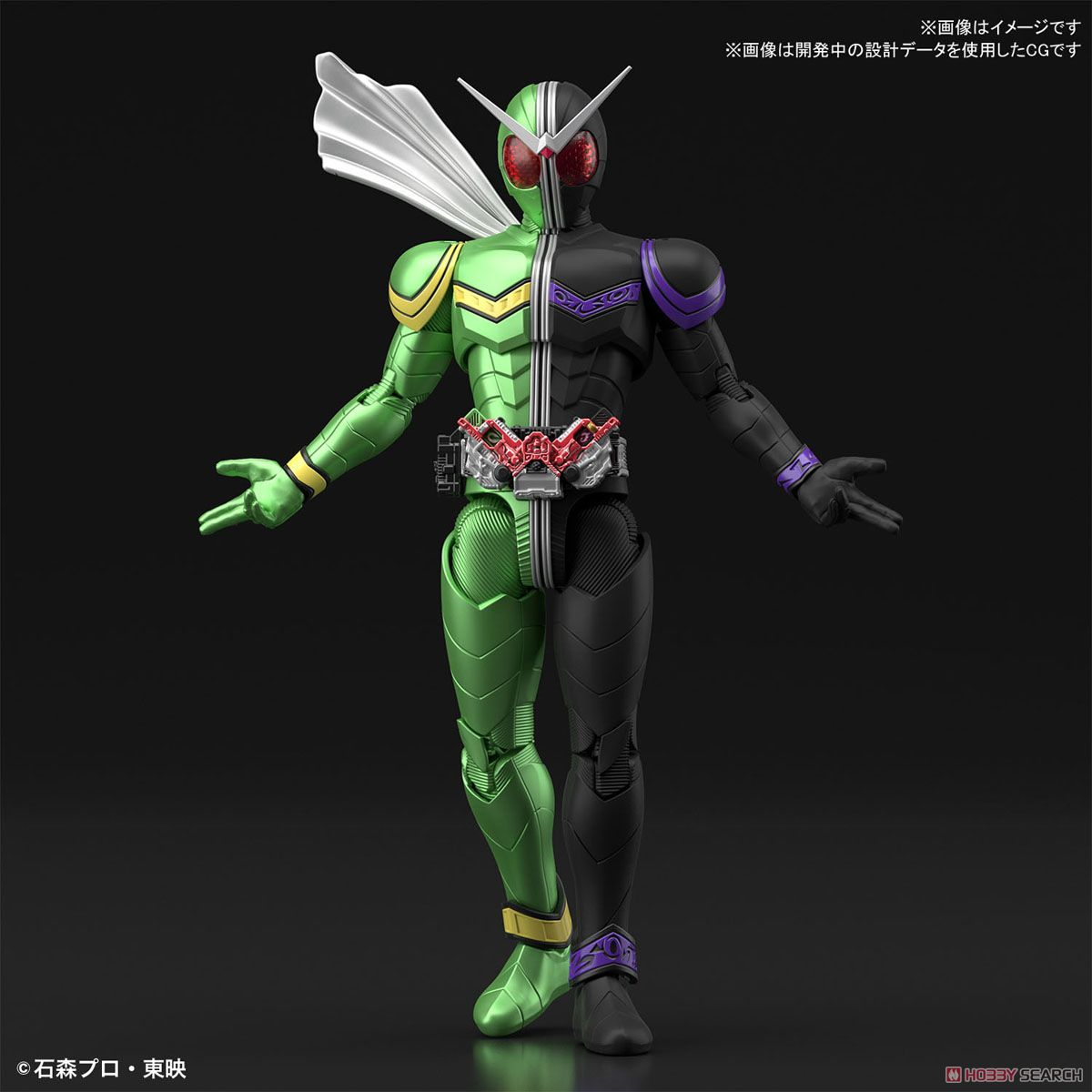 Figure-rise Standard Kamen Rider Double Cyclone Joker (Plastic model) Other picture1