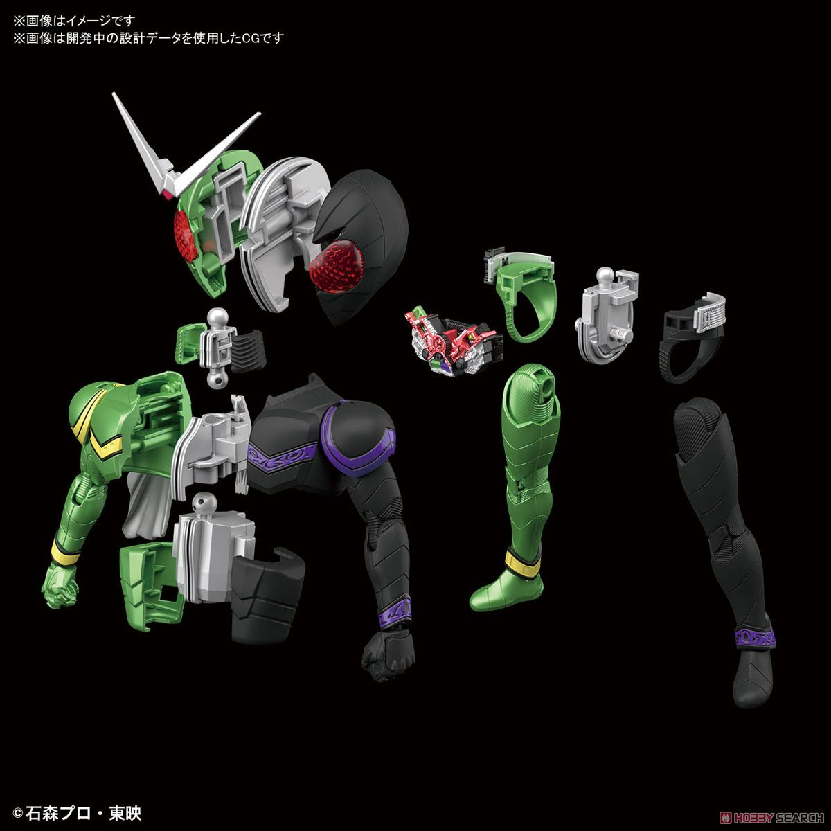 Figure-rise Standard Kamen Rider Double Cyclone Joker (Plastic model) Other picture4