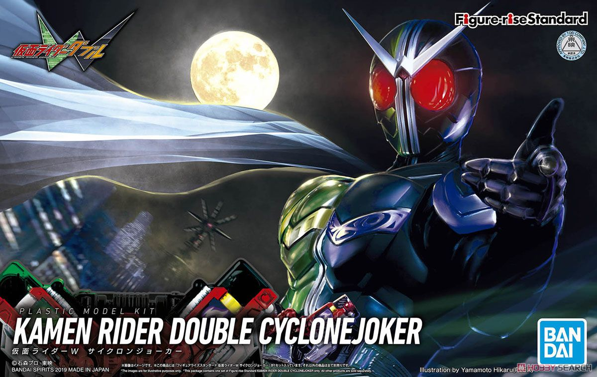 Figure-rise Standard Kamen Rider Double Cyclone Joker (Plastic model) Package1
