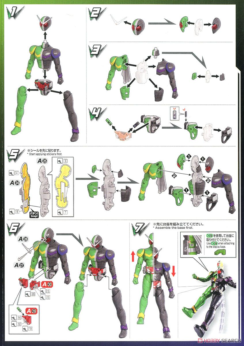 Figure-rise Standard Kamen Rider Double Cyclone Joker (Plastic model) Assembly guide6