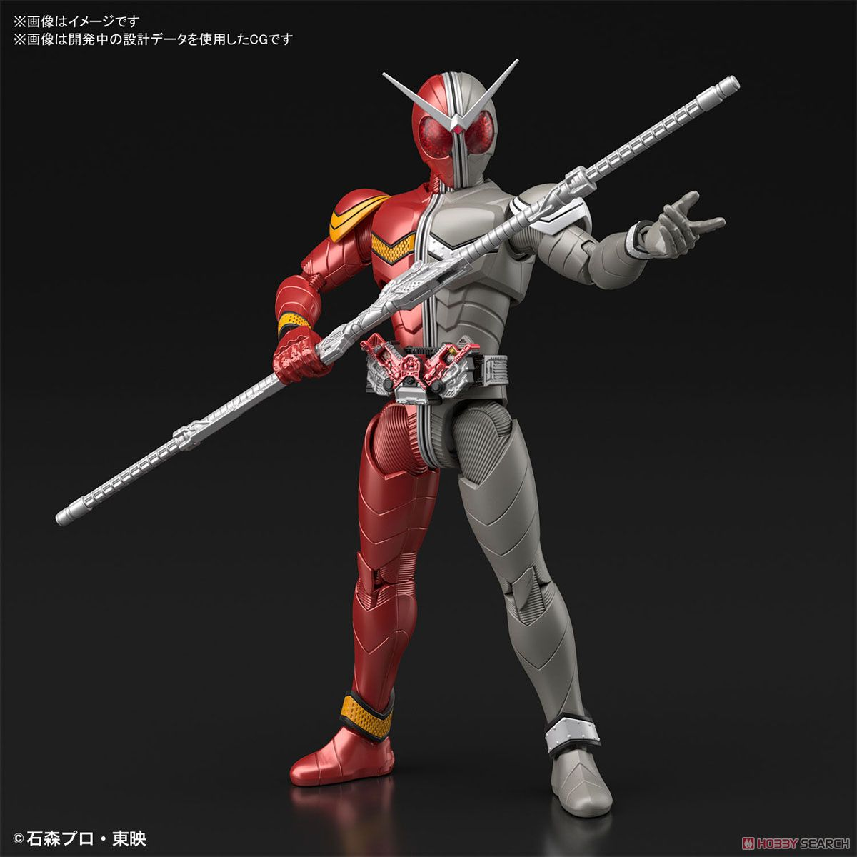 Figure-rise Standard Kamen Rider Double Heat Metal (Plastic model) Other picture1