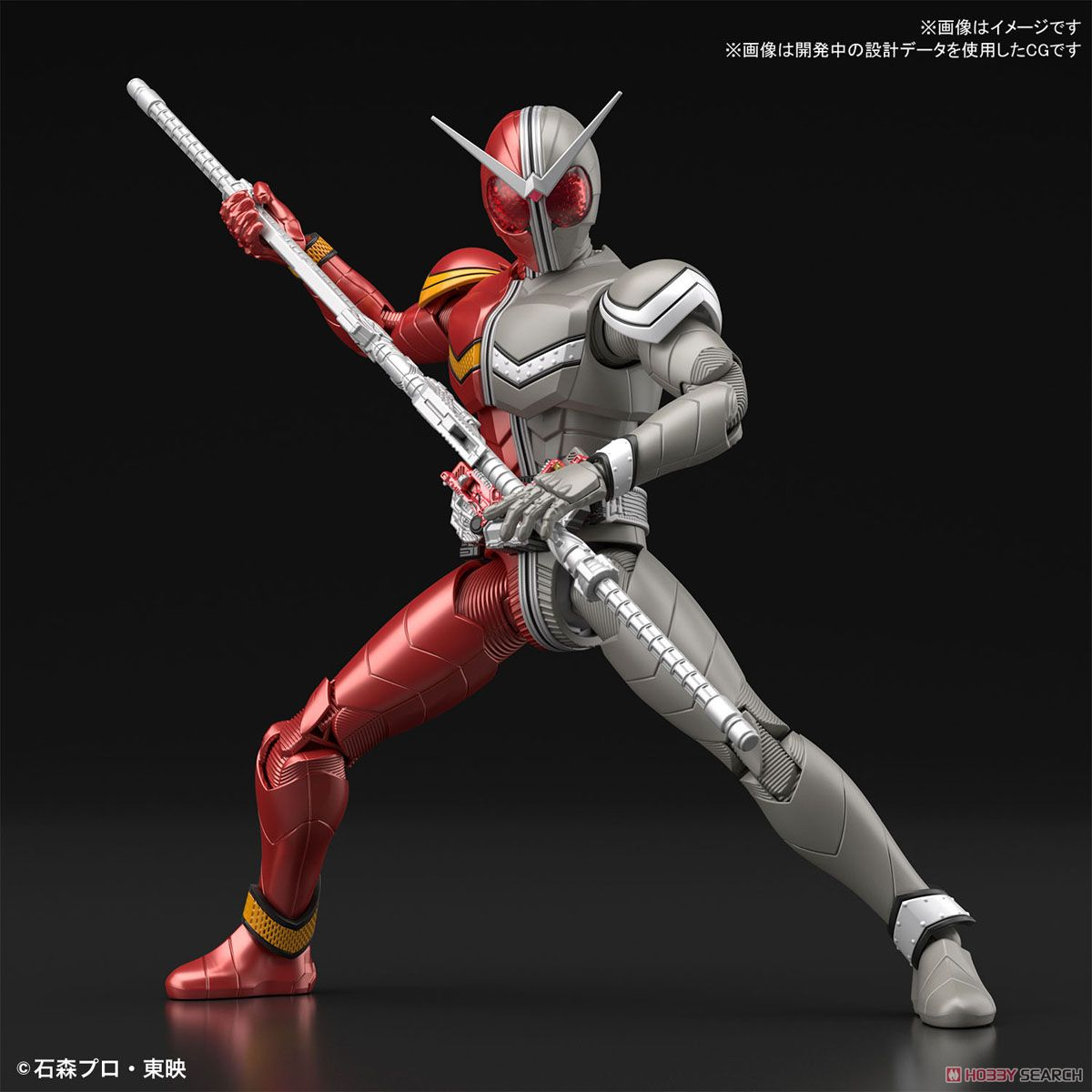 Figure-rise Standard Kamen Rider Double Heat Metal (Plastic model) Other picture2