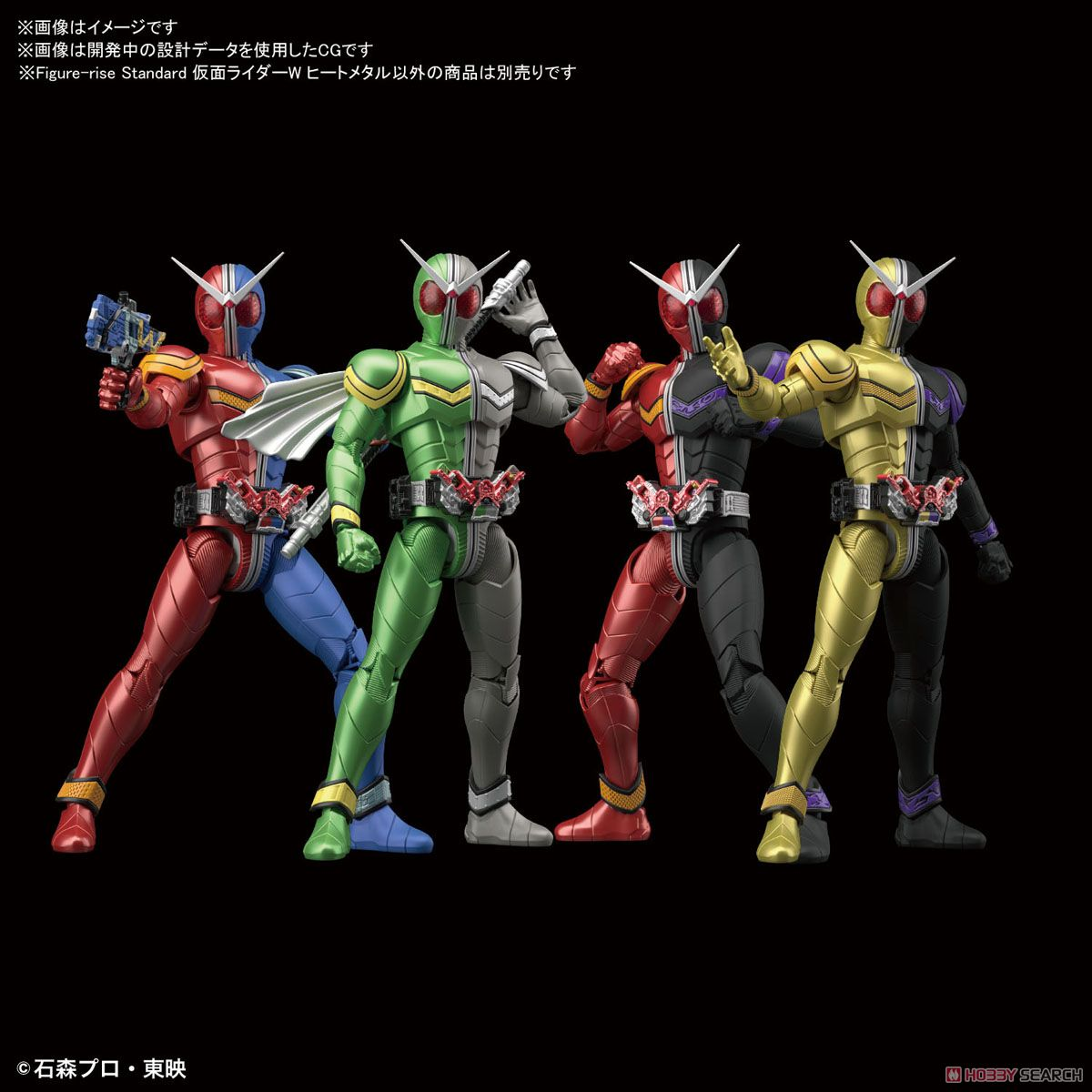 Figure-rise Standard Kamen Rider Double Heat Metal (Plastic model) Other picture3