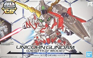 SD Gundam Cross Silhouette Unicorn Gundam (Destroy Mode) (SD) (Gundam Model Kits)