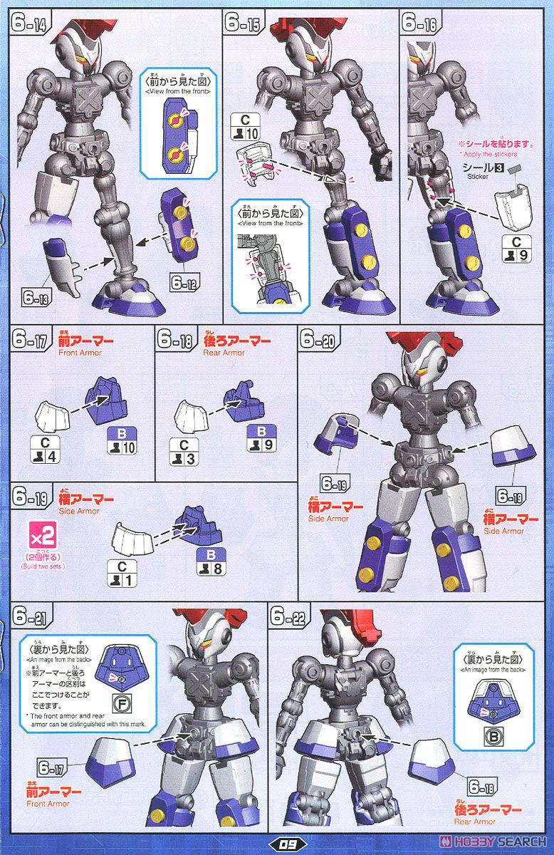 Hyper Function LBX Achilles (Plastic model) Assembly guide6
