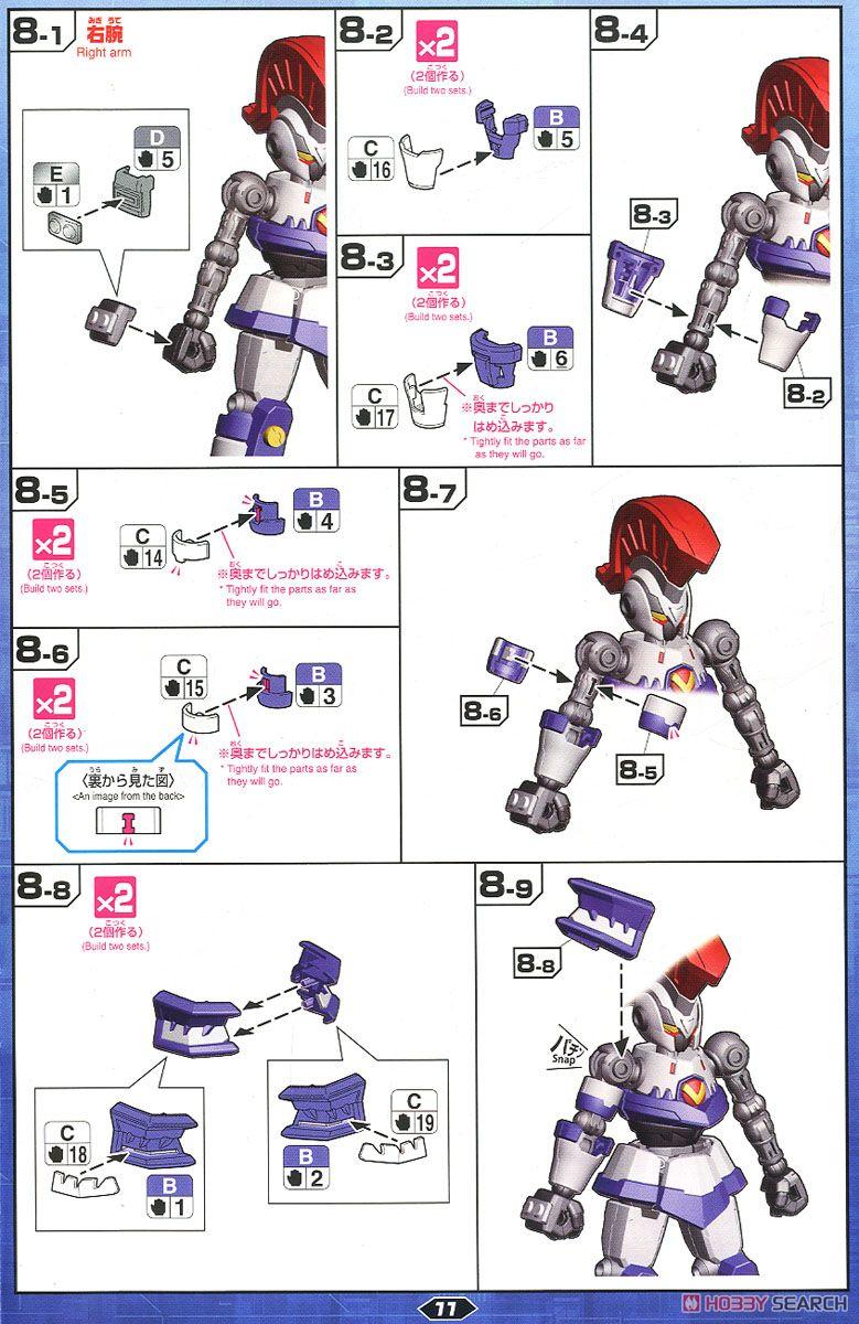 Hyper Function LBX Achilles (Plastic model) Assembly guide8