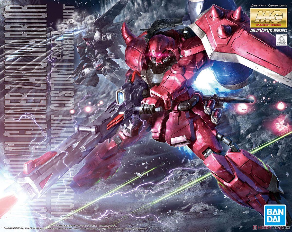 Gunner Zaku Warrior (Lunamaria Hawke Custom) (MG) (Gundam Model Kits) Package1