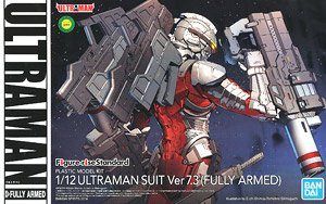 Figure-rise Standard Ultraman Suit Ver7.3 (Fully Armed) (Plastic model)