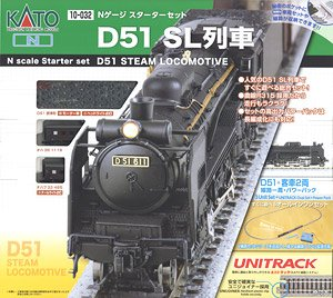 Starter Set D51 Steam Locomotive Train (Basic 3-Car Set + Master1[M1]) (Model Train)