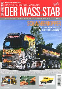 Herpa Cars & Truck Magazine 2019 Vol.4 (Catalog)