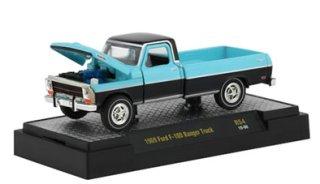 M2 Machines 1:64 Auto-Trucks Release 54 Assortment Set of 6 32500-54 Diecast Car