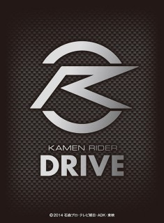 kamen rider drive emblem en 800 card sleeve kamen rider drive emblem en 800