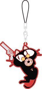 [Trigun] Rubber Strap/Vash (Anime Toy)