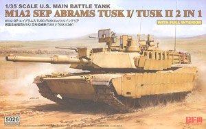 M1A2 SEP エイブラムス TUSK I/TUSK II w/フルインテリア (プラモデル)