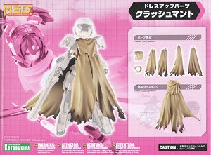 Dress Up Parts Crash Cloak (Plastic model)