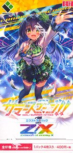 Z/X -Zillions of enemy X- EX Pack Vol.17 E17 Summer Stage!! (Trading Cards)