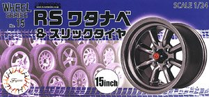 RS Watanabe & Slick Tire 15inch (Accessory)