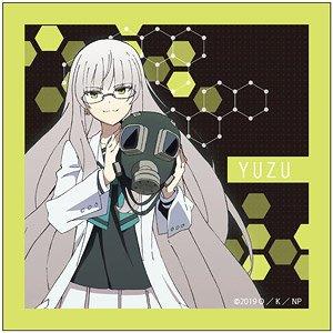 Nakanohito Genome [Jikkyochu] Multi Cleaner Yuzu Roromori (Anime Toy