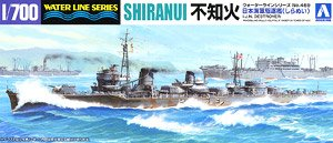 IJN Destroyer Shiranui (Plastic model)