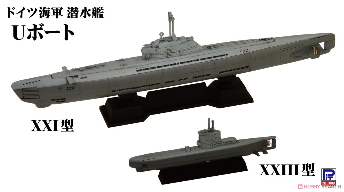 German Navy Submarine U-Boat TypeXXI & XXIII (Plastic model) Other picture1
