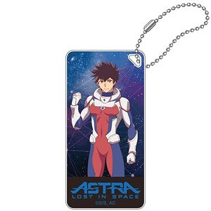 Astra Lost in Space Domiterior Key Chain Kanata Hoshijima (Anime Toy)