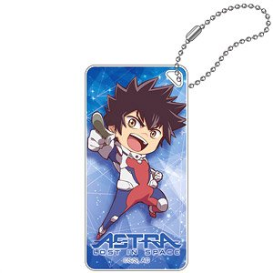 Astra Lost in Space Domiterior Key Chain Kanata Hoshijima SD (Anime Toy)