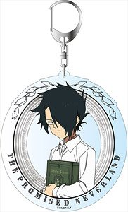 The Promised Neverland Big Key Ring Ray Ver 1 (Anime Toy