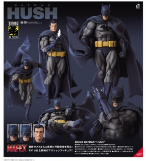 Mafex No 105 Batman Hush Completed Hobbysearch Anime Robot Sfx Store