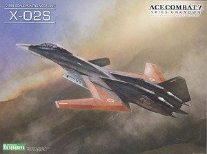 X-02S (プラモデル)
