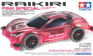 Raikiri Pink Special (PC Body/MS Chassis) (Mini 4WD)