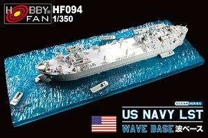 LST Wave Base (Plastic model)