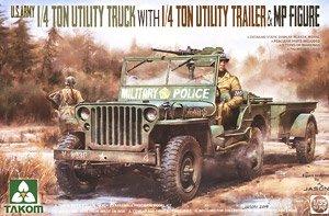 米陸軍 1/4トン ユーティリティ トラックw/トレーラー&憲兵フィギュア (プラモデル)