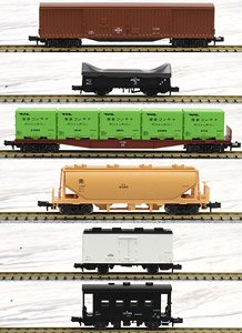 Freight Train Six Car Set (6-Car Set) (Model Train)