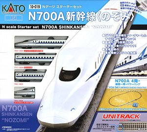 Starter Set Shinkansen Series N700A `Nozomi` (4-Car Set + Master1[M1]) (Model Train)