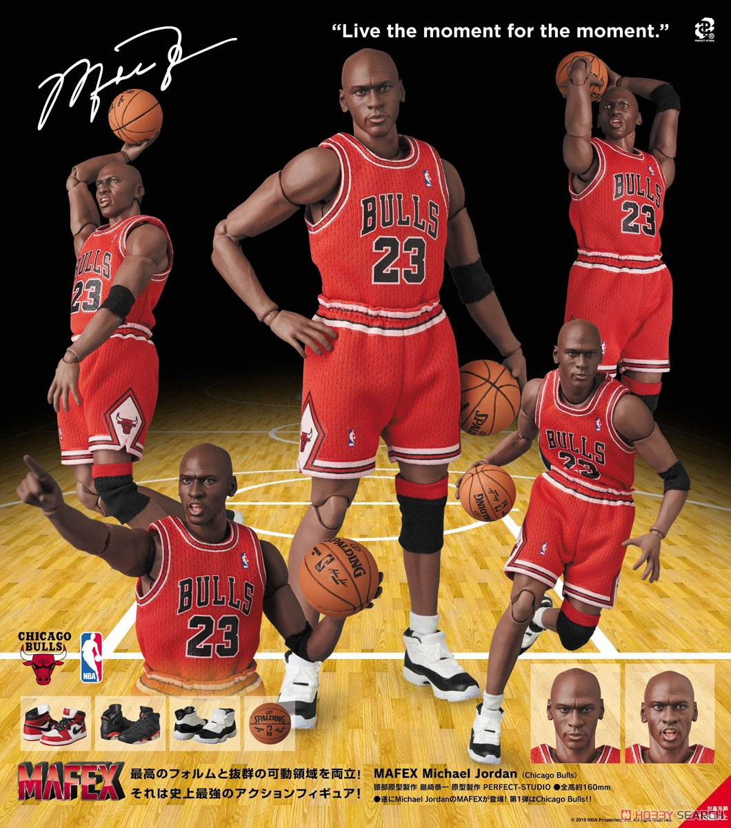 Mafex No.100 Michael Jordan (Chicago Bulls) (Completed) Item picture14