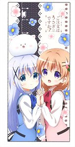 Is the Order a Rabbit?? Sports Towel [Chino/Cocoa/Tippy] (Anime Toy)