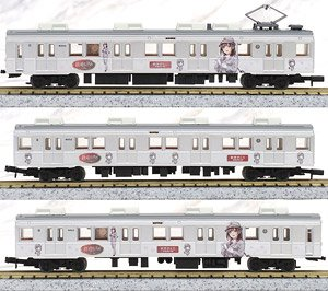 The Railway Collection Nagano Electric Railway Series 8500 (T2 Formation) Tetsudou Musume Wrapping (3-Car Set) (Model Train)
