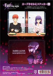 Fate stay night Heaven`s Feel Card Dress Up Sticker Saber Alter & Shiro & Sakura (Anime Toy)